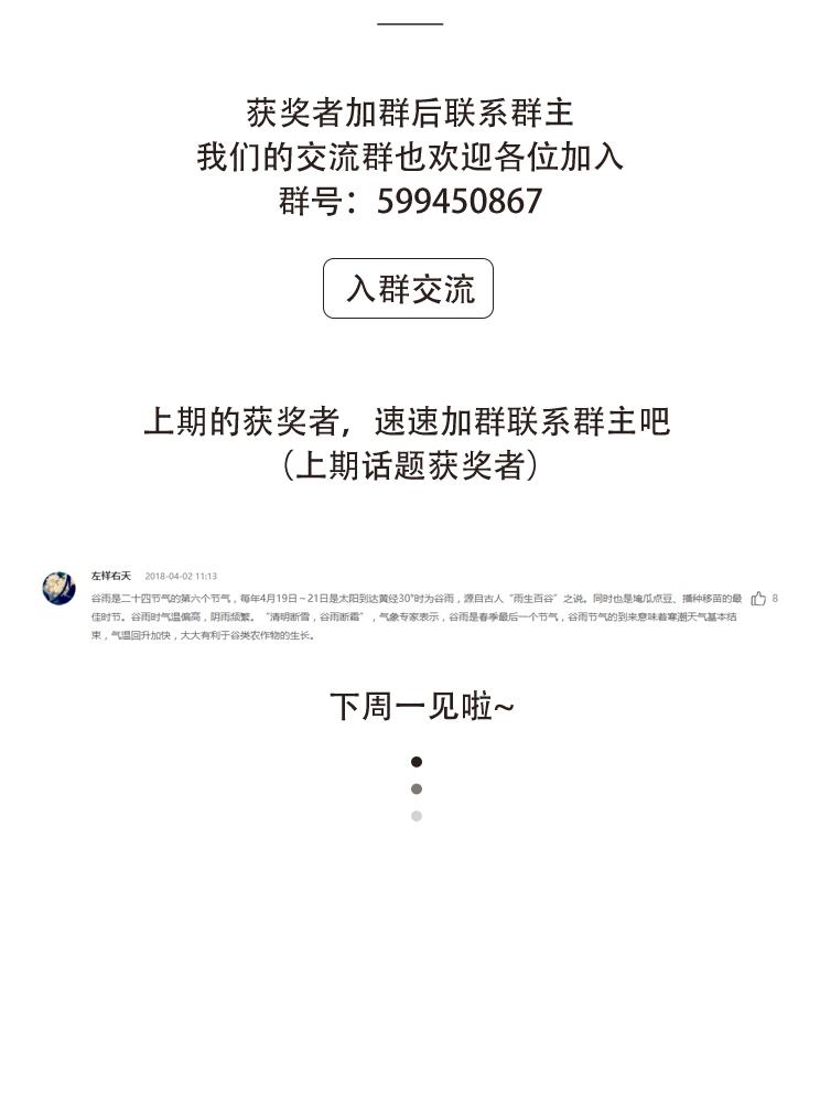 jingxuan4-恢复的-_18