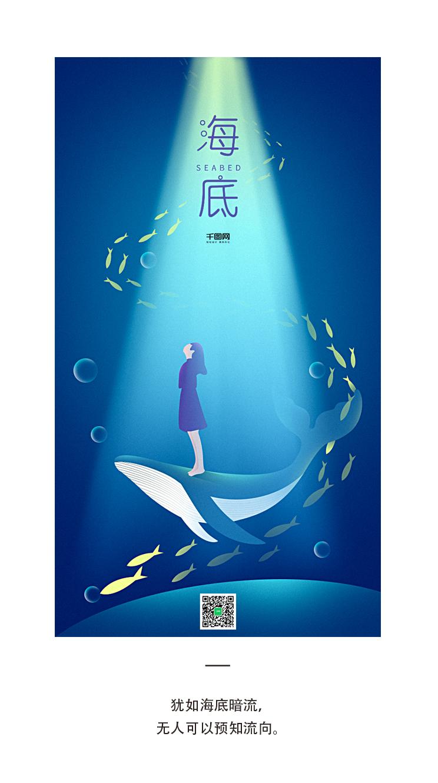 jingxuan4-恢复的-_16