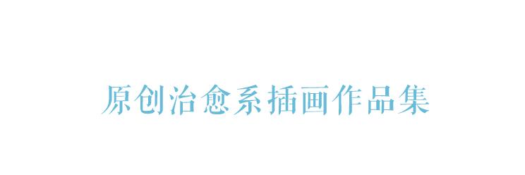 jingxuan4-恢复的-_02