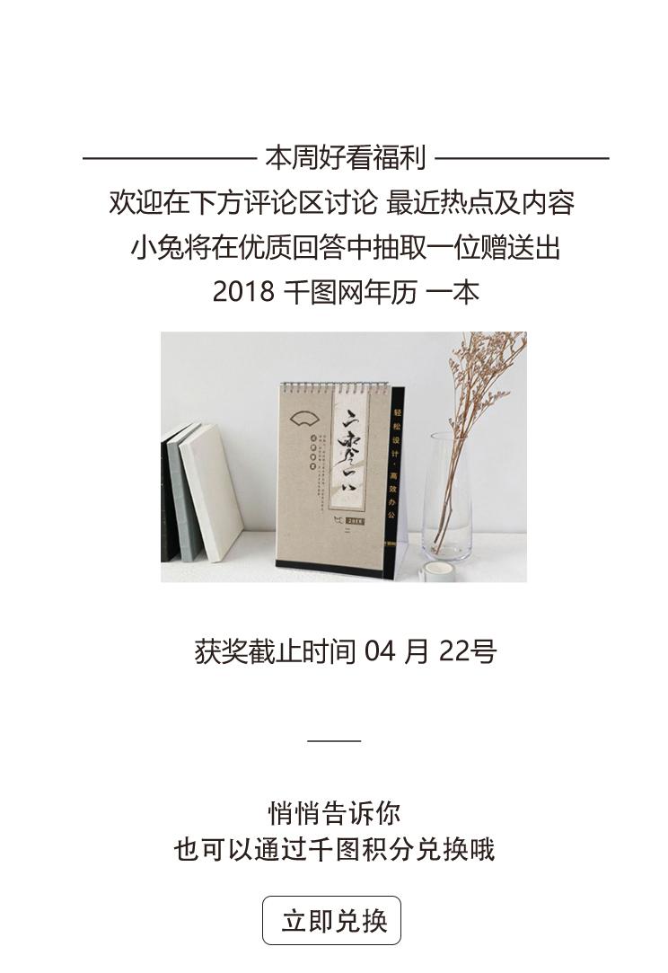 jingxuan4-恢复的-_17