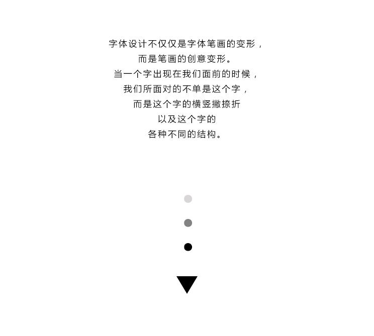 教程_02