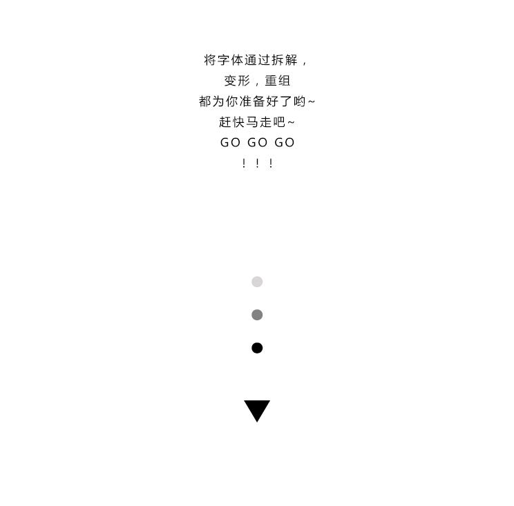 教程_04