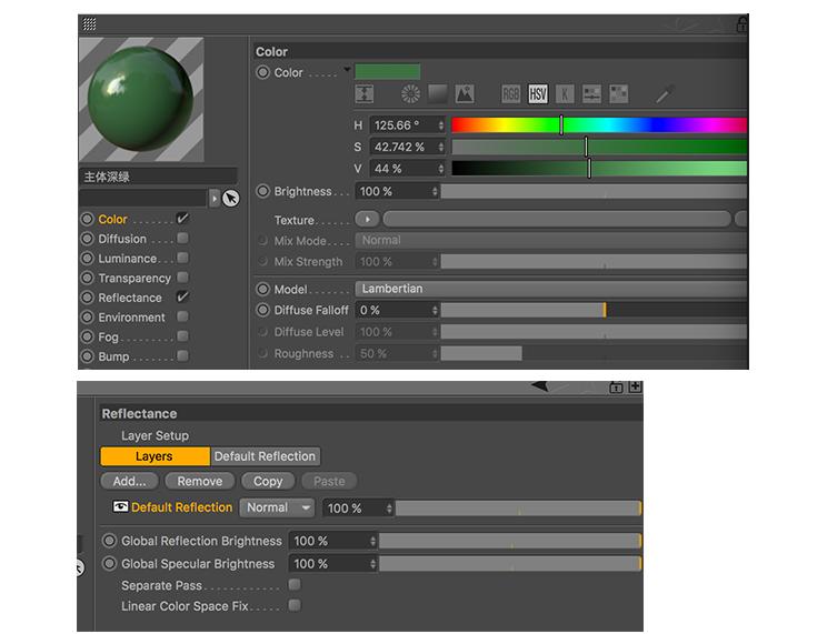 3D静物设计教程-谢七_39