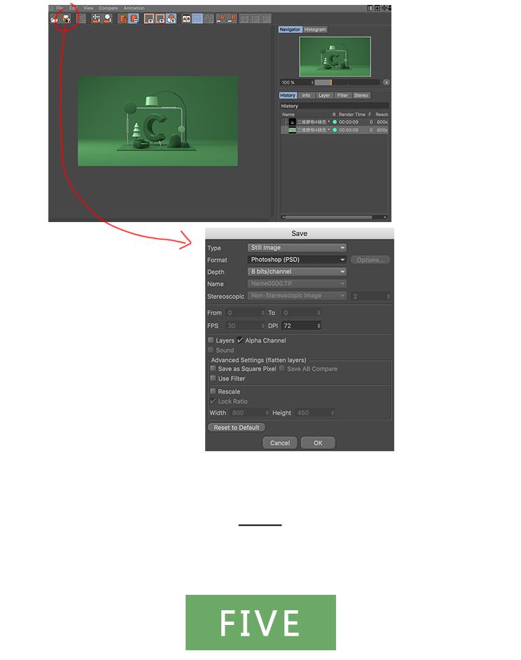 3D静物设计教程-谢七_50
