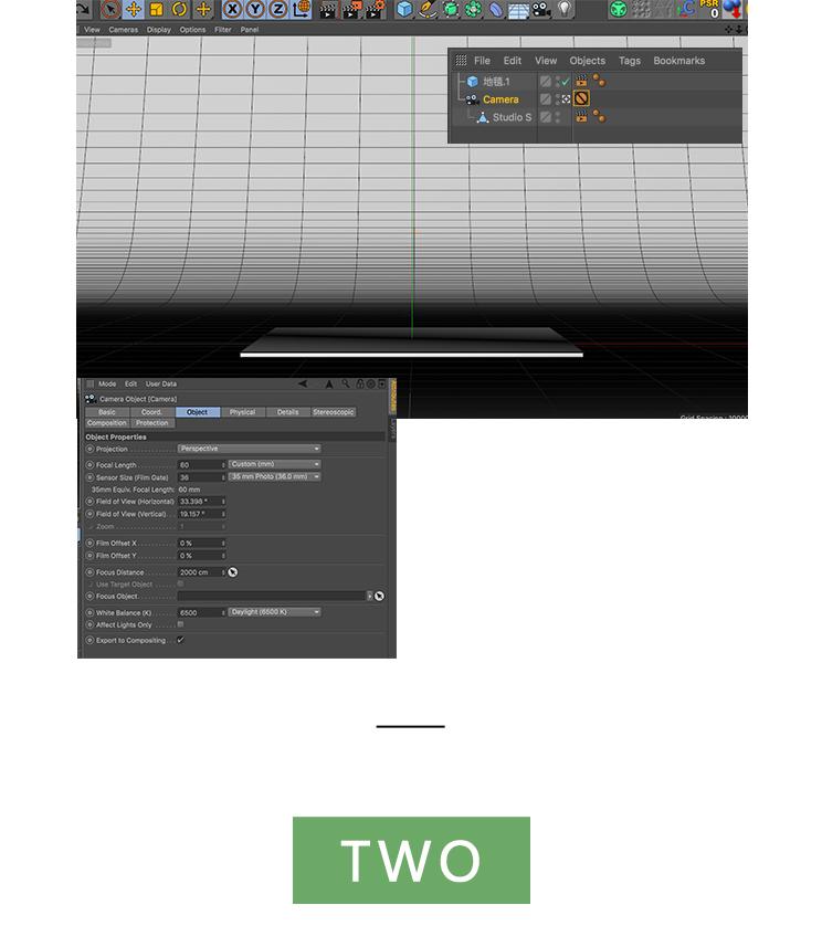 3D静物设计教程-谢七_16