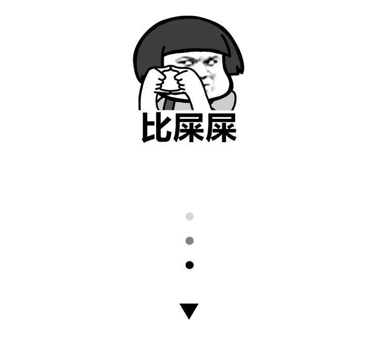 流光溢彩教程_05